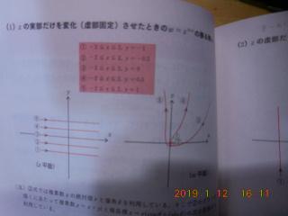 SSCN2514.JPG