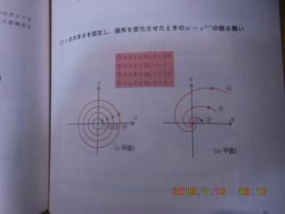 SSCN2516.JPG