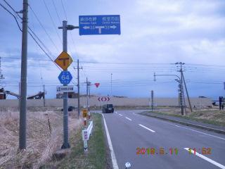 SSCN2694.JPG